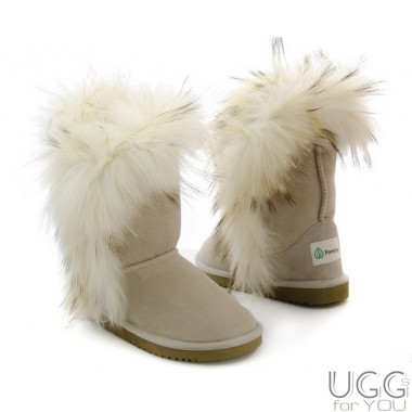 Forester Kids Fur Sand