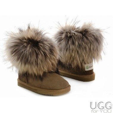 Forester Kids Short Fur Chestnut